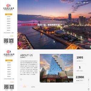 旅顺网站建设