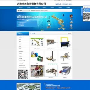 旅顺网站建设推广